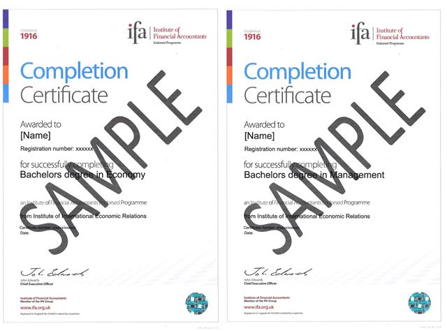 Диплом ifa Институт международных экономических связей ИМЭС   yjdsq1