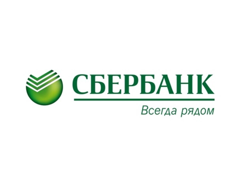 Институт международных экономических связей