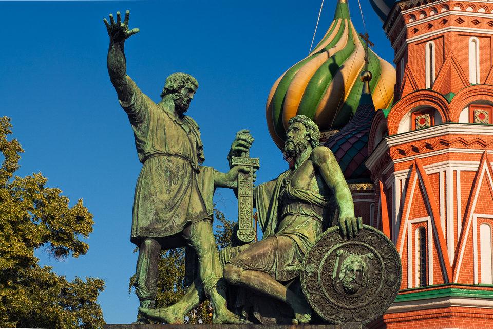 фото с днем единения россии